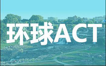 act培训